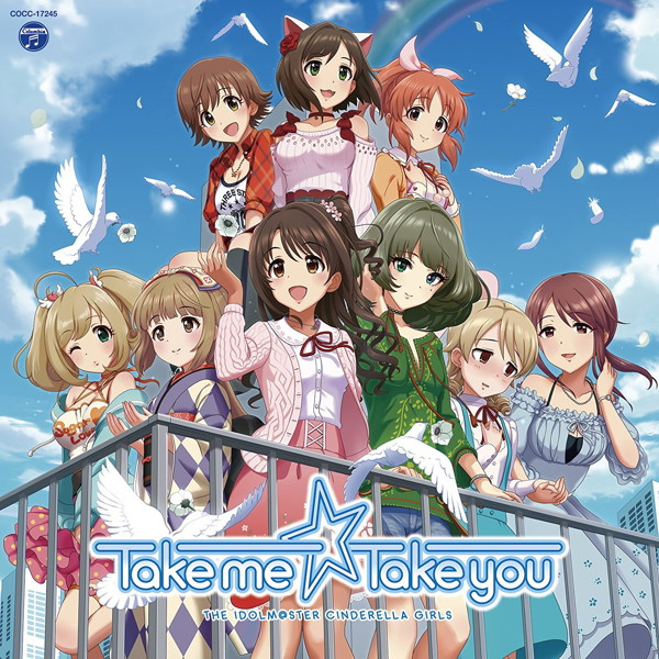 THE IDOLM@STER CINDERELLA MASTER Take me☆Take you/IDOLM@STER CINDERELLA GIRLS!!