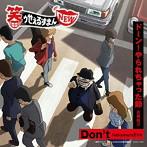 TVアニメ『笑ゥせぇるすまんNEW』 主題歌シングル「タイトル未定」