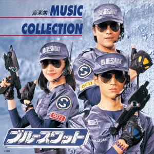 (ANIMEX1200-178)ブルースワット MUSIC COLLECTION〜音楽集〜
