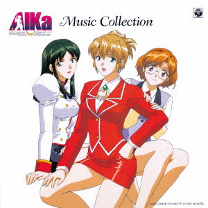 (ANIMEX1200-200)AIKa Music Collection