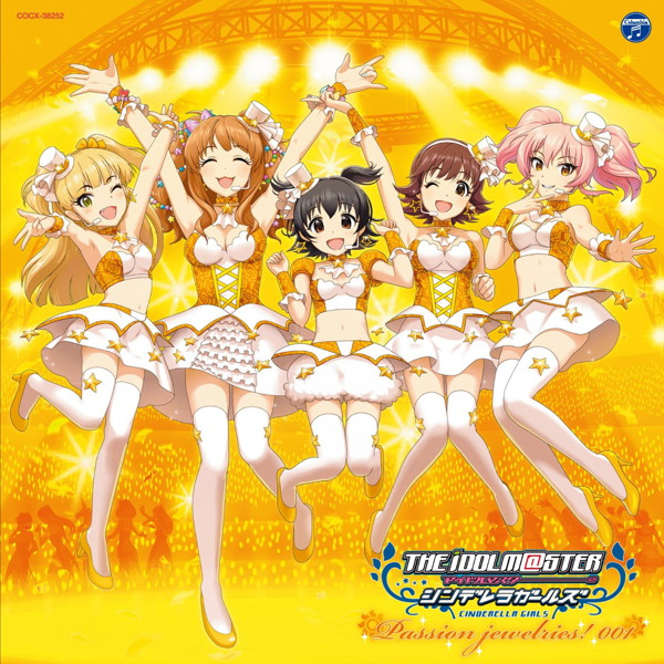 THE IDOLM@STER CINDERELLA MASTER Passion jewelries!001