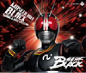 仮面ライダーBLACK SONG&BGM COLLECTION