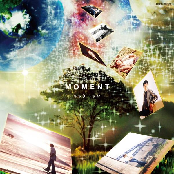 ささきいさお55周年記念アルバムMOMENT 〜今の向こうの今を〜/ささきいさお
