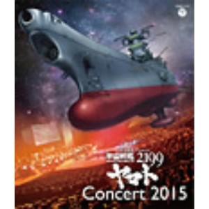 ライブ盤 宇宙戦艦ヤマト2199 コンサート2015(Blu-ray Audio)