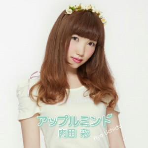 アップルミント(初回限定盤)(Blu-ray Disc付)/内田彩