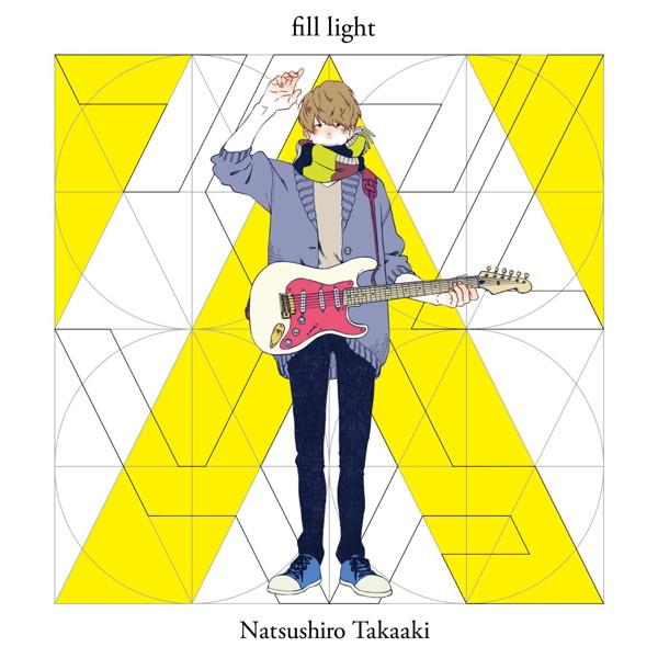 フィルライト(初回限定盤)(DVD付)/夏代孝明