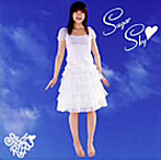 Sugar Sky/佐藤利奈