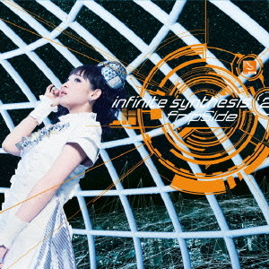 infinite synthesis 2(初回限定盤)(Blu-ray Disc付)/fripSide