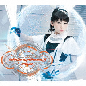 infinite synthesis 3(初回限定盤)(2Blu-ray Disc付)/fripSide