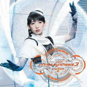 infinite synthesis 3(通常盤)/fripSide