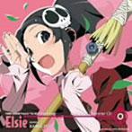 神のみぞ知るセカイ キャラクターCD/エルシィ starring 伊藤かな恵/伊藤かな恵(エルシィ)