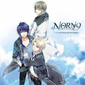 NORN9 ノルン+ノネットオリジナルサウンドトラック