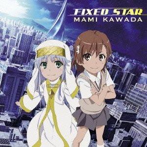 劇場版「とある魔術の禁書目録-エンデュミオンの奇蹟-」エンディングテーマ::FIXED STAR/川田まみ