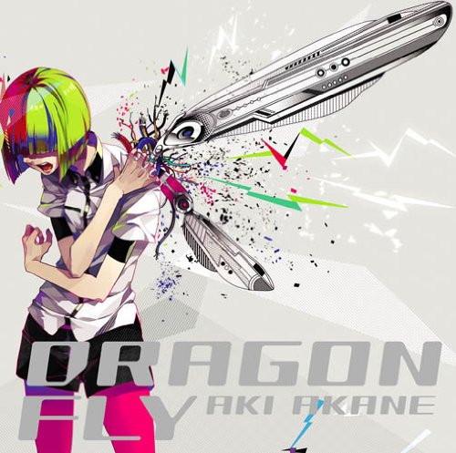 DRAGONFLY/秋赤音