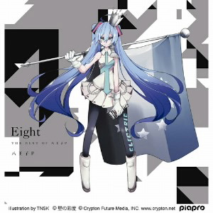 Eight-THE BEST OF 八王子P-(通常盤)/八王子P