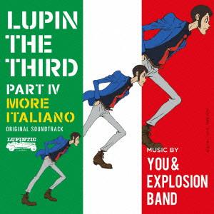 ルパン三世 PART IV オリジナル・サウンドトラック〜MORE ITALIANO/You&Explosion Band