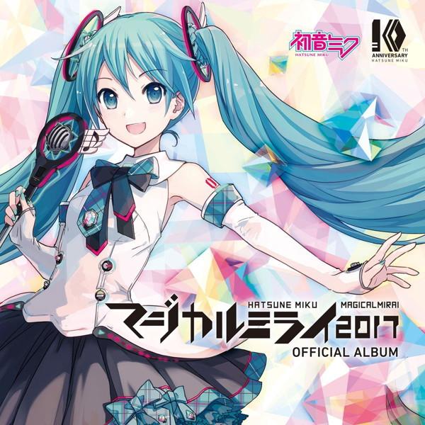 初音ミク「マジカルミライ 2017」OFFICIAL ALBUM(DVD付)/初音ミク