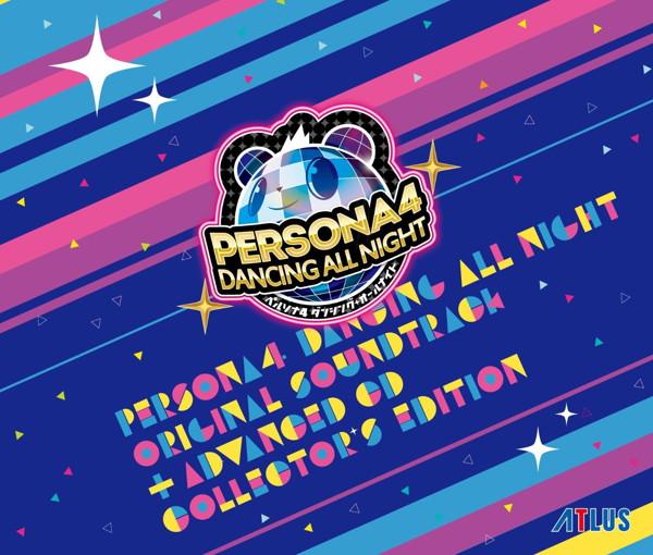 「ペルソナ4 ダンシング・オールナイト」 オリジナル・サウンドトラック-ADVANCED CD付 COLLECTOR'S EDITION-
