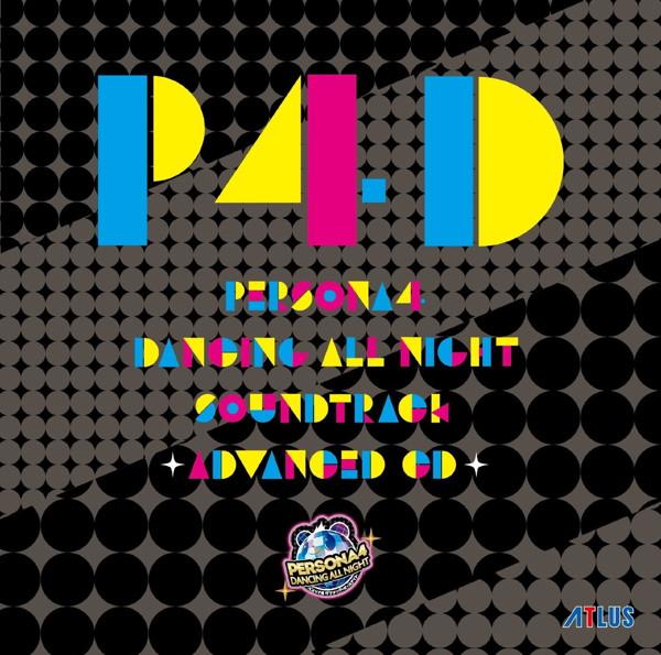 「ペルソナ4 ダンシング・オールナイト」 サウンドトラック-ADVANCED CD-