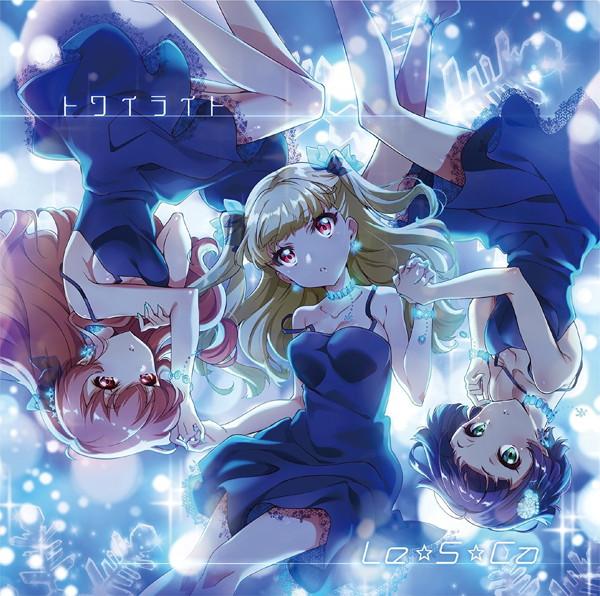 トワイライト(初回限定盤)/Le☆S☆Ca