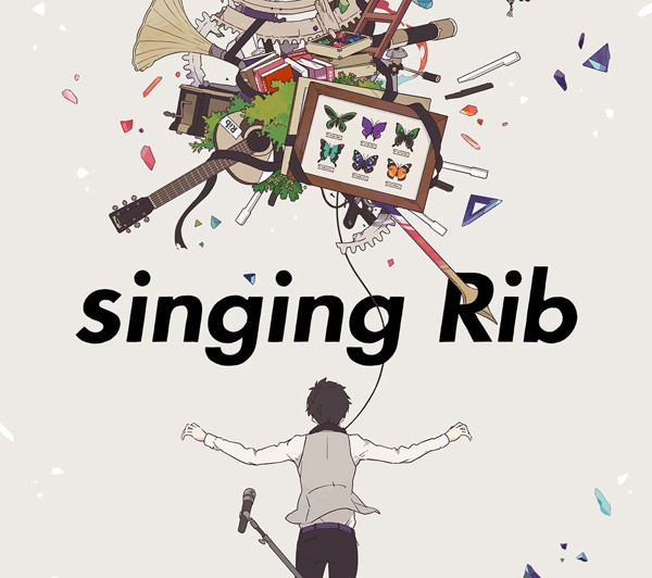 singing Rib(初回限定盤)/りぶ