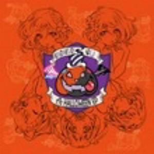 -Zero/TREAT OR TREAT ?(初回限定盤)(缶バッジ付)/KARAKURI/4U
