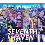 SEVENTH HAVEN(初回限定盤)/セブンスシスターズ