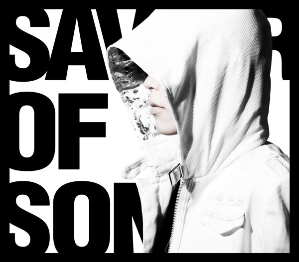 SAVIOR OF SONG(ナノver.)/ナノ