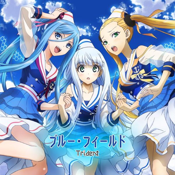 TVアニメーション「蒼き鋼のアルペジオ-アルス・ノヴァ-」EDテーマ::ブルー・フィールド/Trident