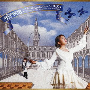 circus/FictionJunction YUUKA