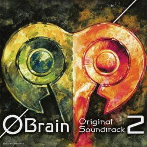 ファイ・ブレイン〜神のパズル オリジナルサウンドトラック2