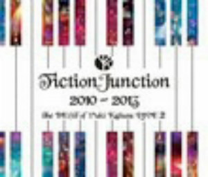 FictionJunction 2010-2013 The BEST of Yuki Kajiura LIVE 2/梶浦由記