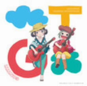 TVアニメ「あまんちゅ!」オリジナルサウンドトラック/GONTITI
