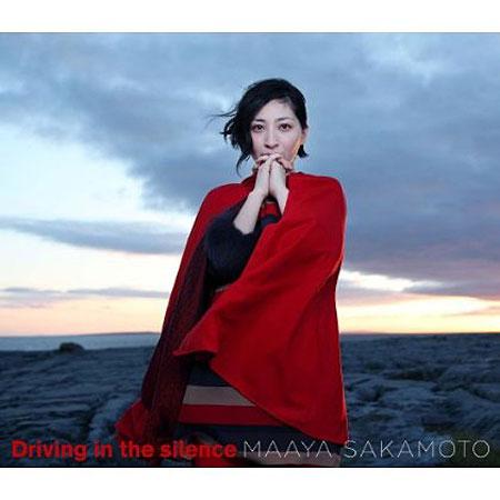 Driving in the silence(初回限定盤)(DVD付)/坂本真綾