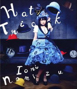Hat Trick(初回限定盤)(DVD付)/野水いおり