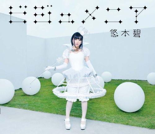 ビジュメニア(初回限定盤)(DVD付)/悠木碧