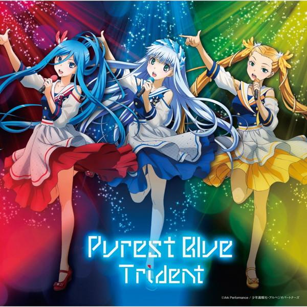 Purest Blue(DVD付)/Trident