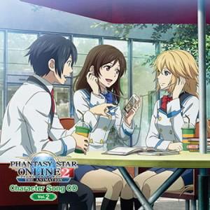 TVアニメ「ファンタシースターオンライン2 ジ アニメーション」キャラクターソングCD Vol.2