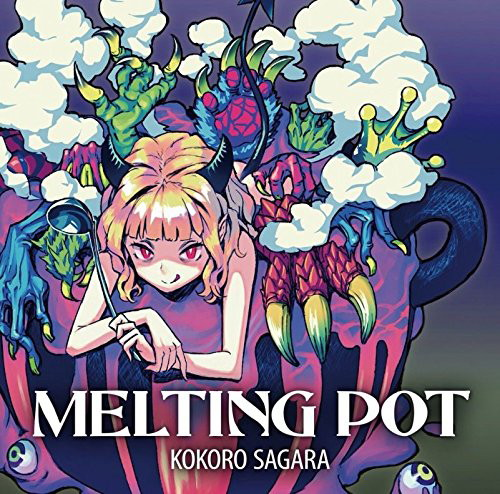MELTING POT/相良心