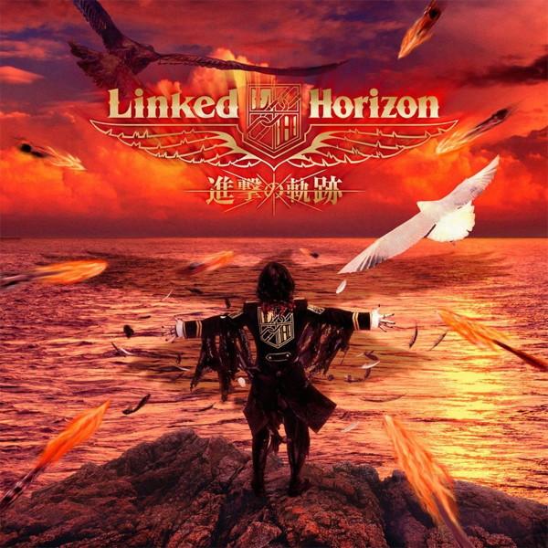 進撃の軌跡(初回限定盤)(Blu-ray Disc付)/Linked Horizon