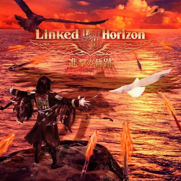 進撃の軌跡/Linked Horizon