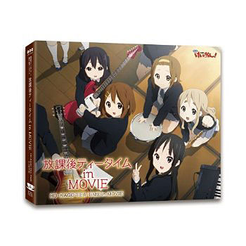 keion cd