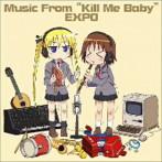 Kill_Me_Baby キルミーのベイベー