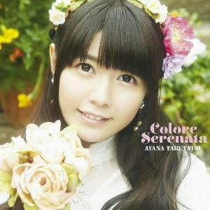 Colore Serenata(初回限定盤)(DVD付)/竹達彩奈