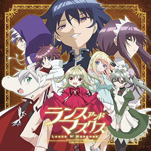 TVアニメ「ランス・アンド・マスクス〜Lance N' Masques〜」OST