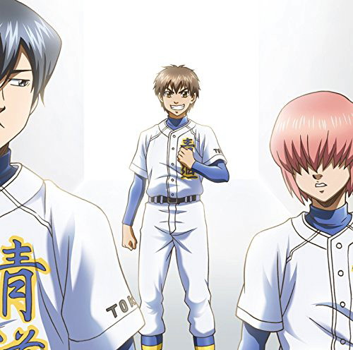 O×T COMPLETE SONGS 'ACE OF DIAMOND'/OxT