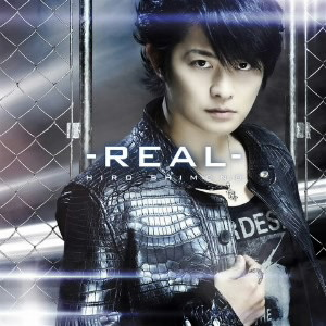 リアル-REAL-(初回限定盤)(DVD付)/下野紘