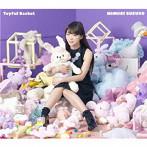 Toyful Basket(初回限定盤)(Blu-ray Disc付)/三森すずこ