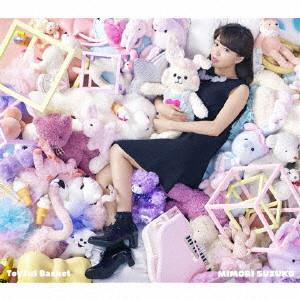 Toyful Basket(初回限定盤)(DVD付)/三森すずこ