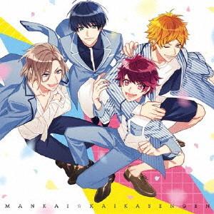 『A3!(エースリー)』主題歌 MANKAI☆開花宣言/A3ders!